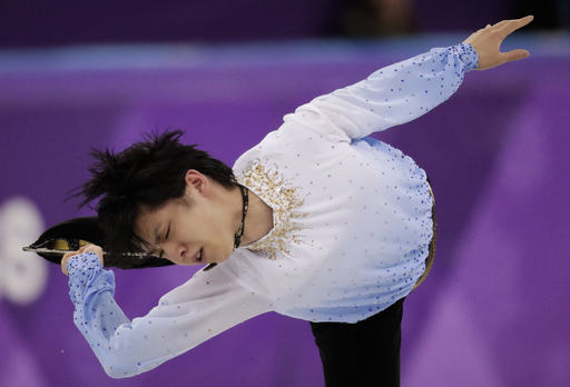 Pyeongchang Olympics Figure Skating Men_723824