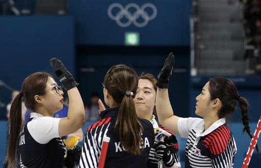 Pyeongchang Olympics Curling Garlic Girls_728357