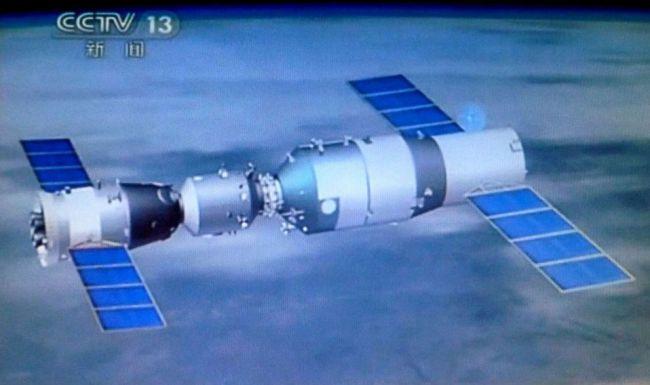 space-2_1522293236790.jpg