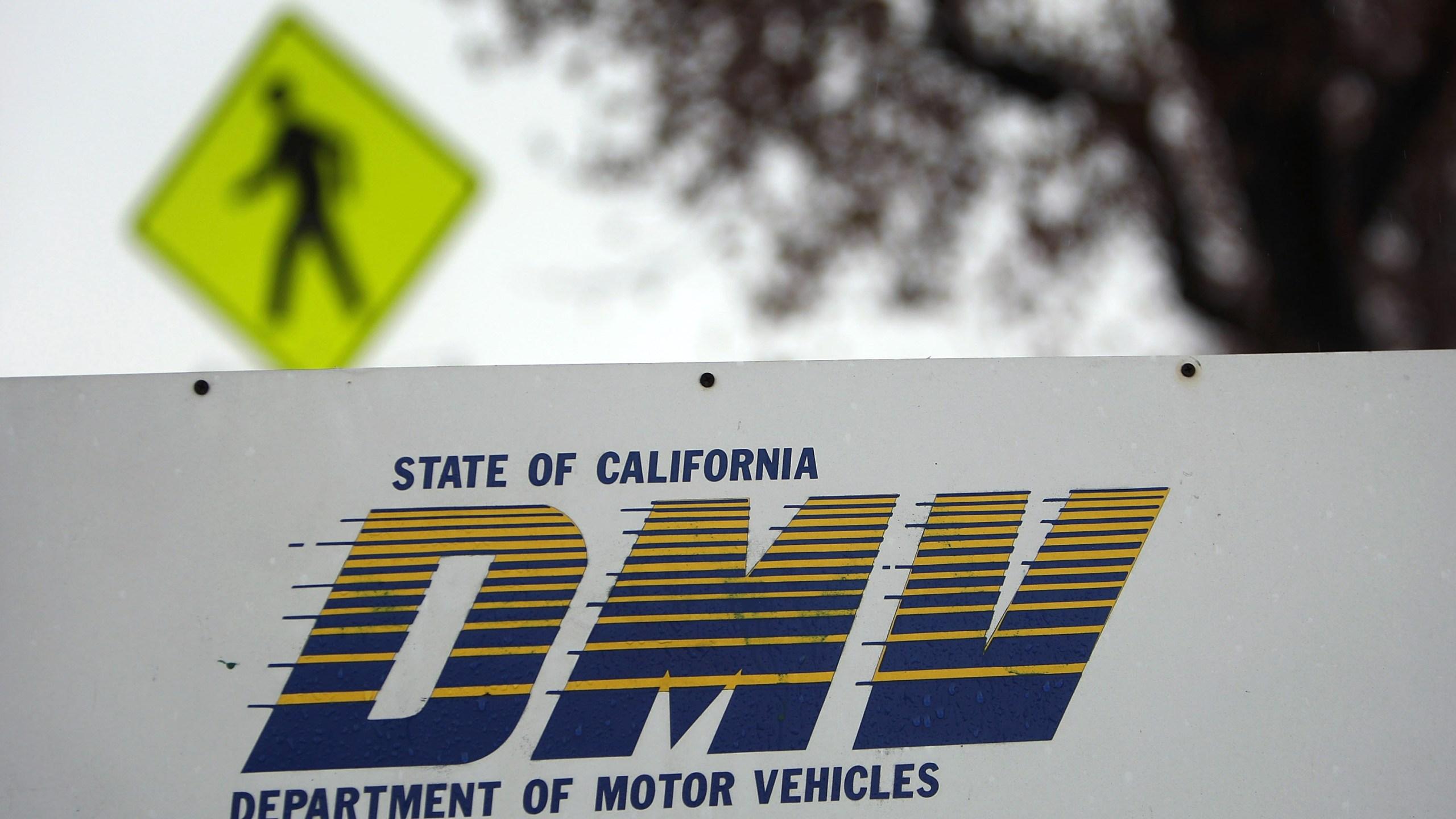 DMV Image