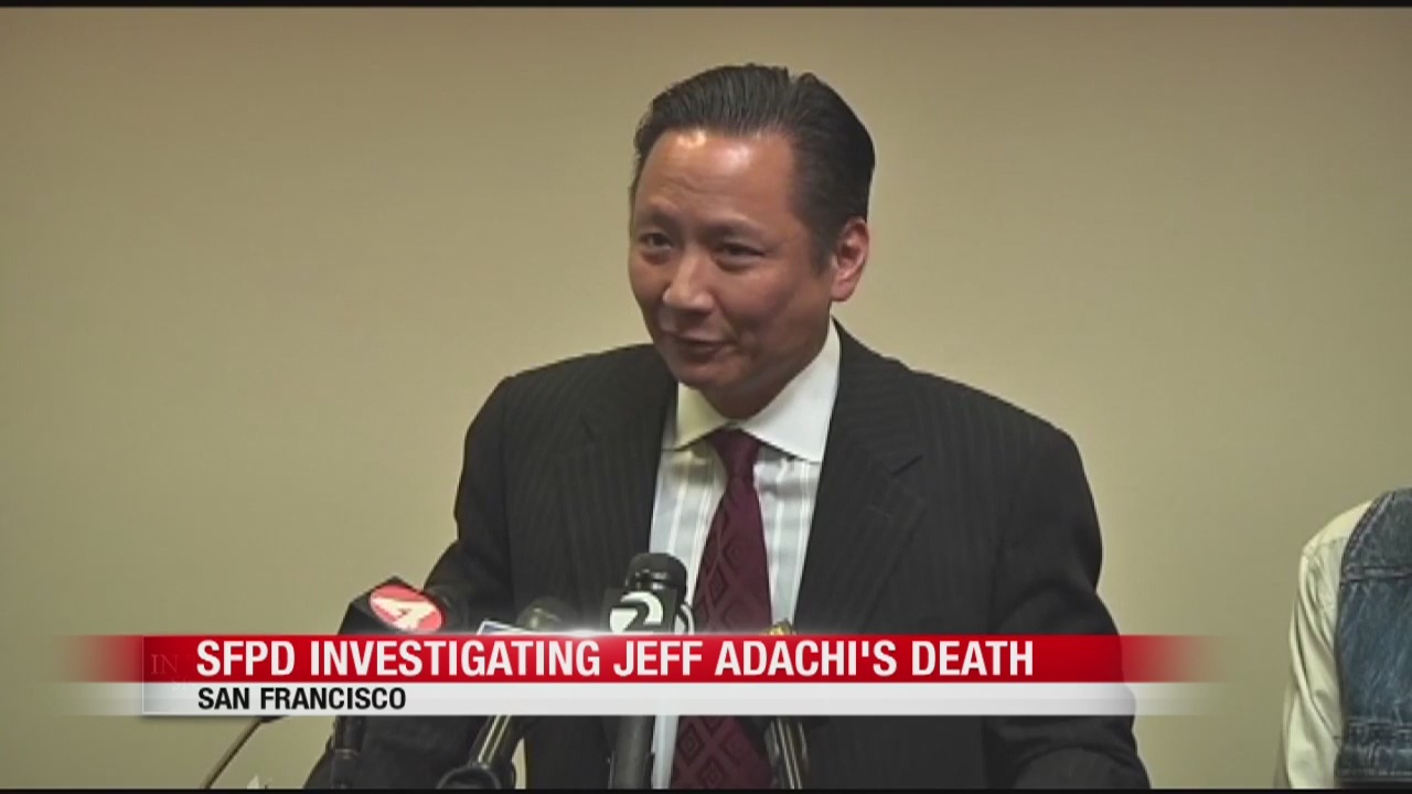 New details into the death of Jeff Adachi
