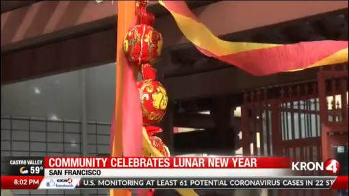 Community gathers to celebrate Lunar New Year in San Francisco's Chinatown