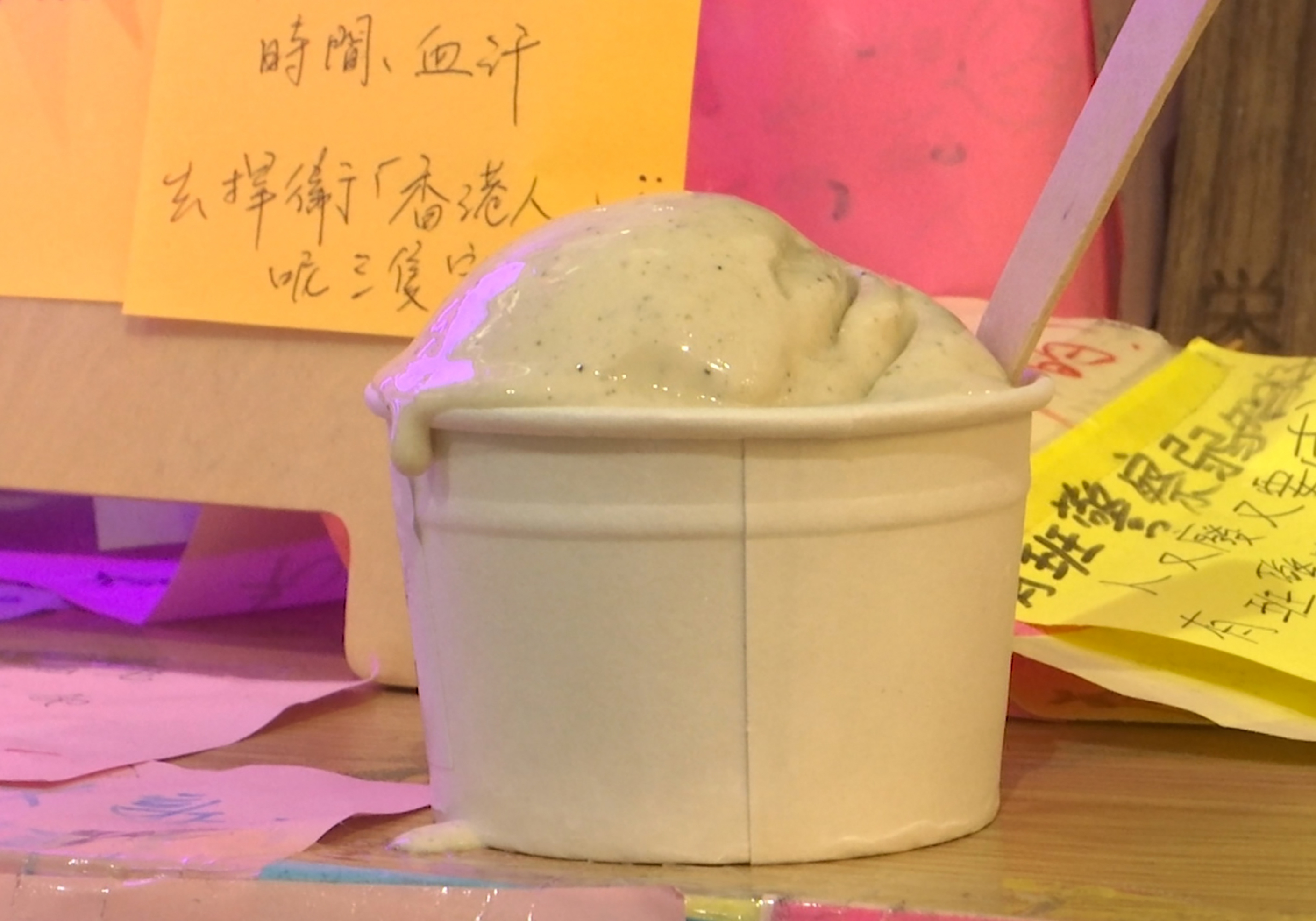Hong Kong Shop Offers Tear Gas Flavor Ice Cream Kron4